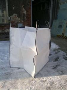 Obrázek pro výrobce Big Bag 90x90x110