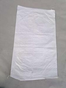 Obrázek pro výrobce PP pytel 56x110 cm